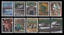 Japan 2759a-j USED Singles from World Heritage Site sheet 1