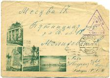 USSR Occupation Red Navy Fieldpost Cover Latvia Bolderaja 26.5 1941 НКВМФ Sebezh