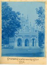 Inde, Bodh Gaya, Bureau de la station hydraulique, ca.1898, vintage cyanotype pr