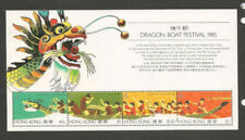 Dragons Chinese Stamps