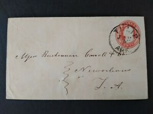 Arkansas: Tulip 1850s 3c Postal Entire Cover, DPO Dallas Co