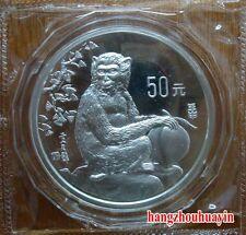1992 China 5oz lunar animal series silver monkey coin with COA and original box