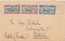 Egypt 1927 Cover w Cotton Congress stamps sent to Sweden