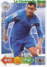 CHAVDAR YANKOV BULGARIA # FK.ROSTOV MSV Duisburg CARD ADRENALYN PANINI 2012
