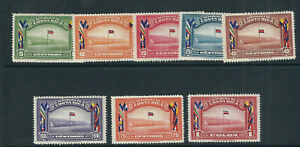 COSTA RICA 1941 Caribbean and Central Am. Soccer Championship (Sc 201-208) VF MH
