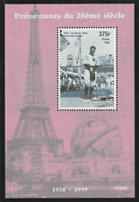 Niger Republic 6267 -1998 EVENTS - LOU GEHRING BASEBALL s/sheet unmounted mint