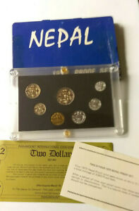 1972 NEPAL 7 Coin Proof Set - MB/DXCS