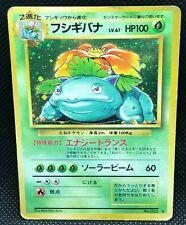 Venusaur Holo No. 003 Base Set Rare Card Japanese Nintendo From Japan JP F/S