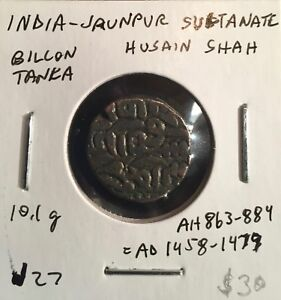 Jaunpur Sultanate Husain billon tanka 1458-1479 - high grade - from USA