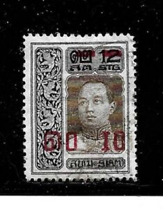 Thailand Stamps- Scott # 186/A21-10s on 12s-Mint/H-1920-Surcharged-OG