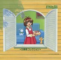 [CD] Cardcaptor Sakura Theme Song Collection NEW from Japan