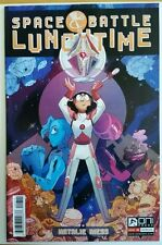 SPACE BATTLE LUNCHTIME #8 (of 8) (2016 ONI PRESS Comics) ~ VF/NM Comic Book