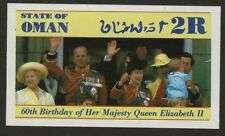 STATE OF OMAN 1986 QUEEN'S 60TH BIRTHDAY IMPERF SOUVENIR SHEET 2R