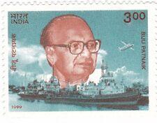 INDIA 1999 Biju Patnaik Ship Aircraft Social Reformer stamp