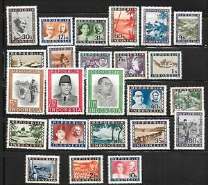 INDONESIA Sc 1-24 NH issue of 1948 - GREAT FIRST SET OF REPUBLIC