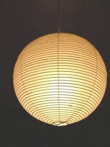 ISAMU NOGUCHI AKARI 30A Lamp Lighting