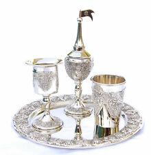 Havdalah Set Shabbat Kodesh Judaica Nickel Grape Design