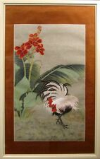 "An Li Han ""Rooster"" Signed Original Watercolor Painting, framed Chinese Art"