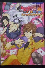 JAPAN Dear Girl -Stories- HiBiKi HiBiKi Training Mission Gachi de Visual Book