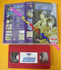 VHS film CITY HUNTER VIDEO 1 animazione 1996 DYNAMIC DI 60101 (F114) no dvd