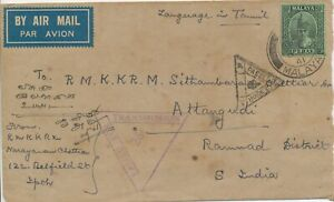 MALAYA PERAK 1941 50C Sultan Iskandar of Perak Airmail-Censorship-cover to INDIA