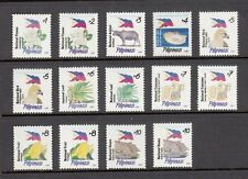 (RP97A) PHILIPPINES - 1997 NATIONAL SYMBOLS DEFINITIVE STAMP SET. MUH