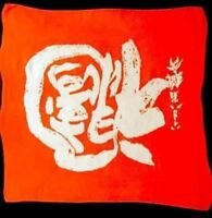 Vintage Scarf Japanese Character Orange Silk 1940S