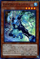 Generation Next DP23-JP014 Super Japan Yu-Gi-Oh
