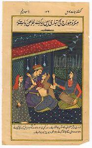Indian Mogul Miniature Mughal Harem Watercolor Painting Ethnic Wall Decor Hippie