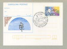 PESCARA CARTOLINA POSTALE 1985