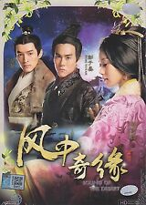Chinese Drama DVD: Sound Of The Desert_HD Version_Good English Sub_FREE SHIPPING