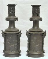 SUPERBE PAIRE DE LAMPES A REGULATEUR XIXème - PAIR OF LAMPS XIXth  Antique Theme