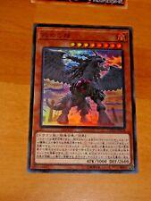 YU-GI-OH JAPANESE ULTRA RARE HOLO CARD CARTE COTD-JP028 Punishment Dragon MINT