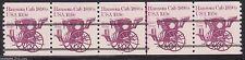 US #1904a Plate #4 10.9¢ Hansom Cab Stamp PNC5 Plate Number Coil Strip Precancel