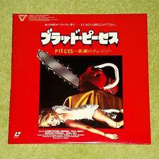 PIECES [1982 Horror] - RARE 1985 UNCUT JAPAN LASERDISC (Cat No. G88F5314)