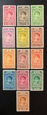 Scott Ri1-Ri13 Potato Tax Stamps Mnh/Mh Us Revenues Complete Set 1935