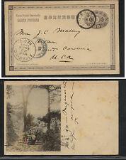 Japan  postal  card  to  US   4 sen    KEL0521