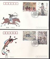 CHINA 1992-11 Dunhuang Murals 敦煌壁画 stamp FDC