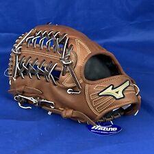 """Mizuno Global Elite Baseball Glove GGE7BR (12.75"""") Left-Handed Thrower"""