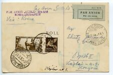 """ITALY 1933.3.21 Airmail cover """"Gerle"""" Rome to Budapest green cachet Muller #291"""