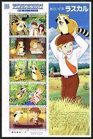 Japan 2012 Animation Hero & Heroine No.18 Rascal the Raccoon stamps Cartoon