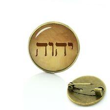 Tetragramaton Glass Domed Antiqued Pin Jworg