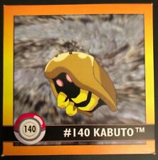 Carte Pokémon KABUTO #140 English Card Artbox 1999 NEUF