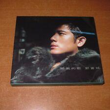AARON KWOK 郭富城 聽風的歌 ( 1996 CD ALBUM 10 TRACKS )
