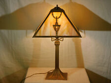 Miller & Co., Slag Glass Table Lamp Arts & Crafts Era