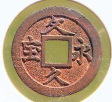 *Superb* Japan ND 1863 4 Mon Bunkyu Eiho Coin C#6b Neat Kanji, Private Iss./Seed