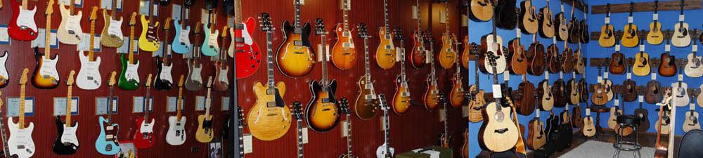 Guitar-Place