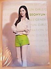 Girls generation SNSD SeoHyun official SM pop up store A4 file /bts/twice