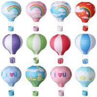 "10""/12""/16"" Hot Air Balloon Paper Lantern Ceiling Light Shade Bedroom Fun Lamp"