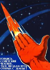 Soviet Man, Be Proud, Vintage Russian Soviet Union Space Propaganda Poster